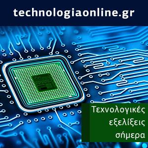 Νέα για την τεχνολογία TechnologiaOnline.gr
